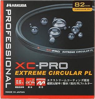 HAKUBA PLフィルター 82mm サーキュラーPL 反射率 0.6% 色ムラなし コントラスト強調 反射除去 撥水防汚 薄枠 日本製 XC-PRO CF-XCPRCPL82