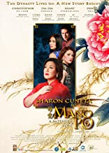 Mano Po 6 - Philippines Filipino Tagalog Movie