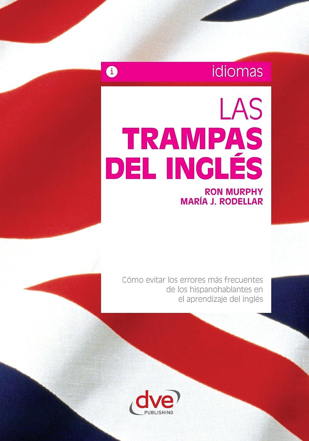 バーマドトラブル仮装Las trampas del inglés (Spanish Edition)