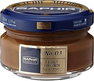 Saphir Creme Surfine Pommadier Shoe Polish 50ml - Light Brown