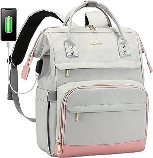 کوله پشتی لپ تاپ زنانه کوله پشتی کیف پول کیف دستی کیف مدرسه کیف پرستار