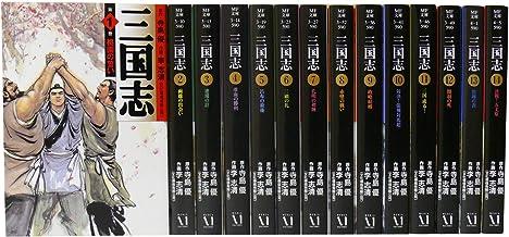 コミック文庫『三国志』全14巻セット