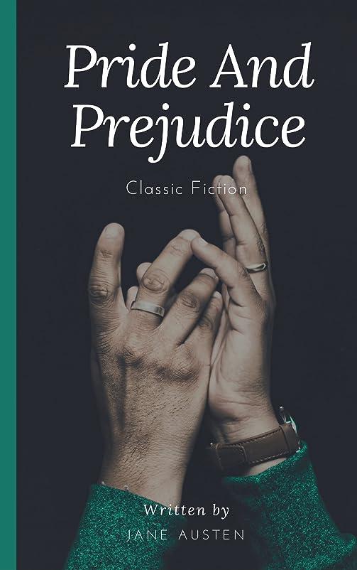 全滅させる確実スチールPride and Prejudice (Lit Et Rature) (English Edition)