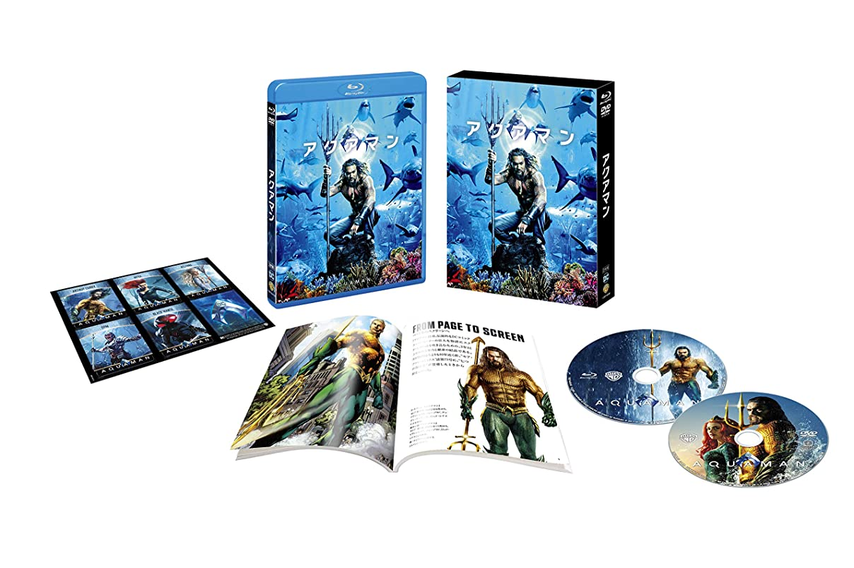 努力するコークスアクアマン ブルーレイ&DVDセット (初回仕様/2枚組/ブックレット&キャラクターステッカー付) [Blu-ray]