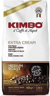 キンボ エスプレッソ豆 エキストラクリーム 1kg