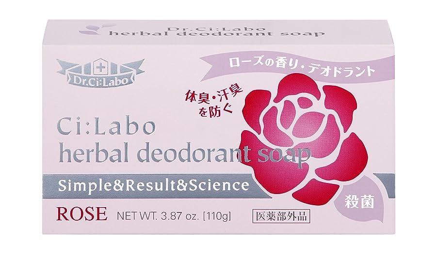 スリップ樫の木フォークドクターシーラボ 薬用ハーバルデオドラントソープ 石鹸 110g