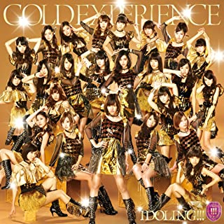 GOLD EXPERIENCE(通常盤)