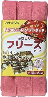 CAPTAIN88 ふちどりフリーステープ 巾18mmX5m巻 【COL-3】 CP157-3