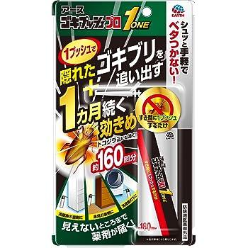 【防除用医薬部外品】ゴキプッシュプロONE ゴキブリ用殺虫スプレー [160回分]