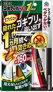 ゴキプッシュプロONE ゴキブリ用殺虫スプレー [160回分]