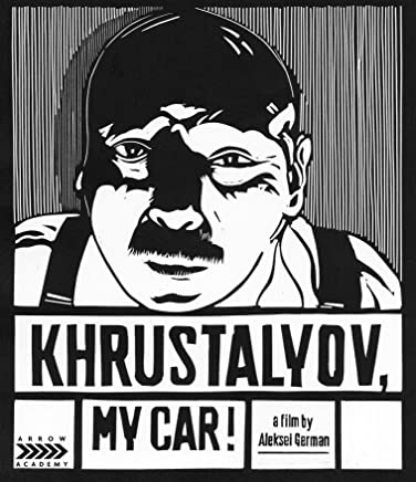 Khrustalyov, My Car!
