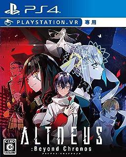 ALTDEUS:Beyond Chronos(アルトデウス ビヨンド クロノス) PlayStation4 PSVR専用 通常版【Amazon.co.jp限定】オリジナルドラマ音源・オリジナルPC&スマホ限定壁紙 配信