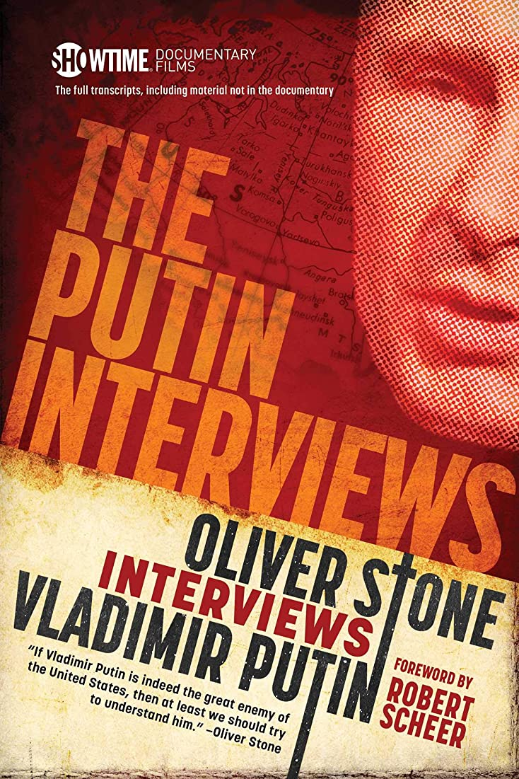 アラビア語若者副産物The Putin Interviews (Showtime Documentary Films) (English Edition)