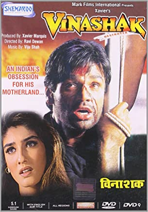 Amazon in: Raveena: Movies & TV Shows