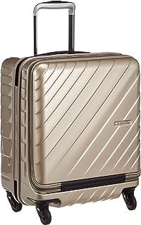 [ヒデオワカマツ] スーツケース ジッパー フロントオープン ウェーブII 機内持込最大容量 機内持ち込み可 85-76570 保証付 42L 50 cm 3.3kg