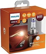 PHILIPS(フィリップス)  ヘッドライト ハロゲン バルブ H11 3350K  12V 55W エクストリームヴィジョン X-tremeVision 輸入車対応 2個入り XV-H11-1