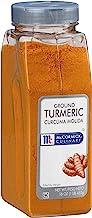 McCormick Culinary Ground Turmeric, 16 oz