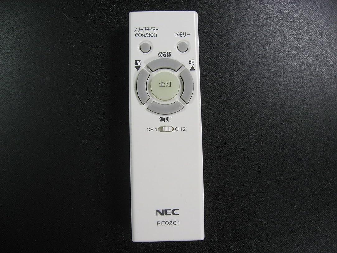 かすかな運命的な戻すNEC 照明器具用リモコン LEDシーリングライト用 電池別売 RE0201