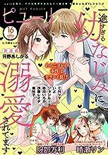 Pur Comics Vol.16 [雑誌] (ピュールコミックス)