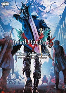 Devil May Cry 5 Official Complete Guide デビル メイ クライ 5 公式コンプリートガイド JAPANESE EDITION
