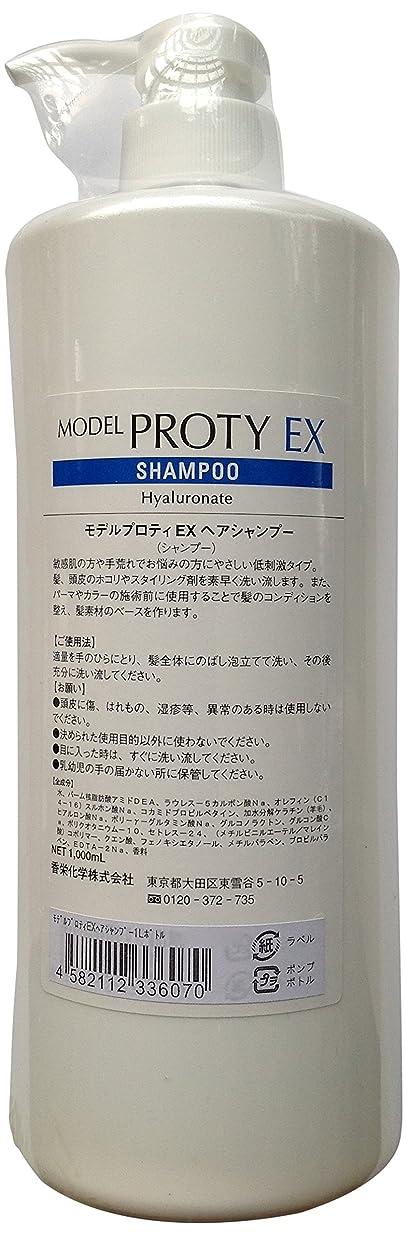 ぬいぐるみ試みバケット香栄化学 モデルプロティEXヘアシャンプー1000ml