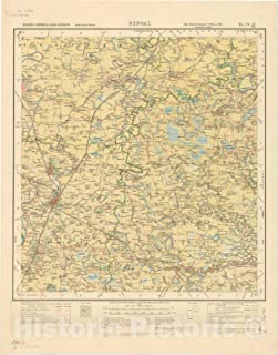 Historic Pictoric Map : Hooghly, Jessore & Nadia Districts, Bengal, No. 79 A/S.E. 1924, India and Adjacent Countries, Antique Vintage Reproduction : 35in x 44in
