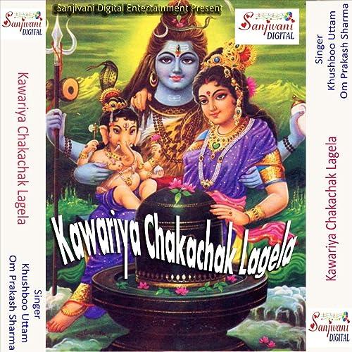 By Photo Congress    Bhole Baba Kawariya Dj Song Download