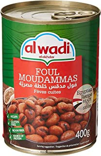 AL Wadi Foul Moudammas Egyptian, 400g (Pack of 1)