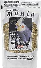 mania(マニア) プロショップ専用 中型インコ 1リットル (x 1)
