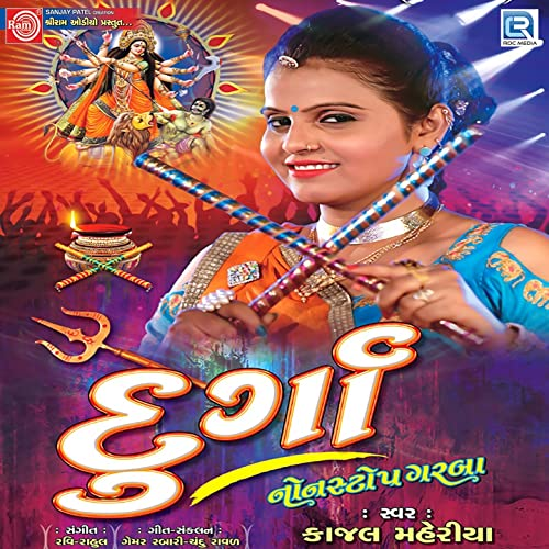 Durga Nonstop Garba by Kajal Maheriya on Amazon Music