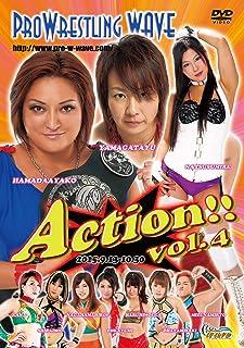 PRO WRESTLING WAVE Action!! vol.4 [DVD]