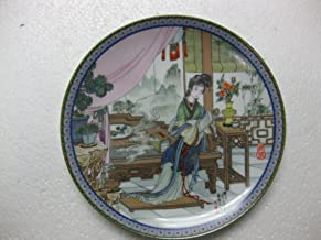 Imperial Jingdezhen Porcelain Plates-8.5
