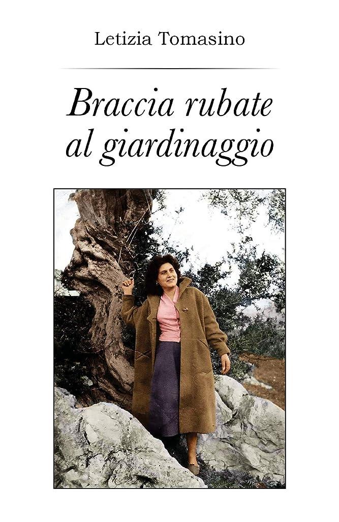 通知バインド野菜Braccia rubate al giardinaggio (Italian Edition)