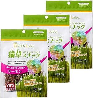 グリーンラボ 猫用おやつ GL猫草スナック サーモン味 40gx3 (まとめ買い)