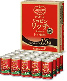 デルモンテ リコピンリッチ トマト飲料 160g×20本