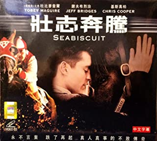 Seabiscuit (2003) By IVL UNCUT Version VCD~In English w/ Chinese Subtitles ~Imported From Hong Kong~