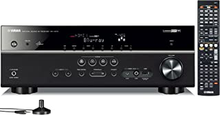 Yamaha RX V573 7.1 Channel Network AV Receiver (Discontinued by Manufacturer)
