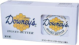 Downey's ダウニーズ オリジナル ハニーバター 227g×2P 90%以上はちみつ...