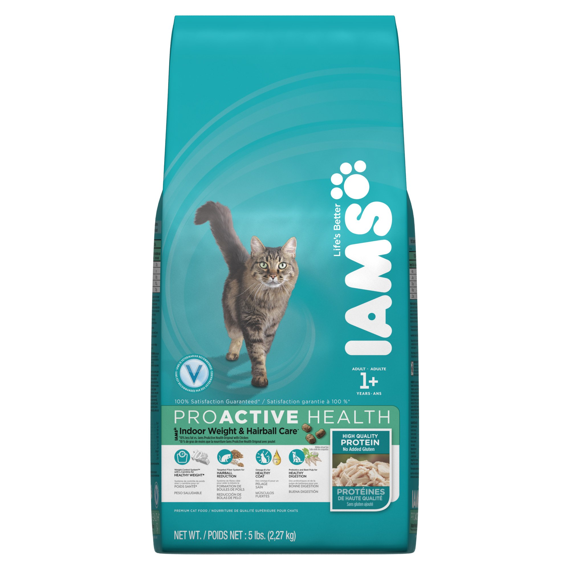 Amazon Com Iams Proactive Health Adult Indoor Weight And Hairball Care Premium Cat Food 5 Pound Pet Supplies