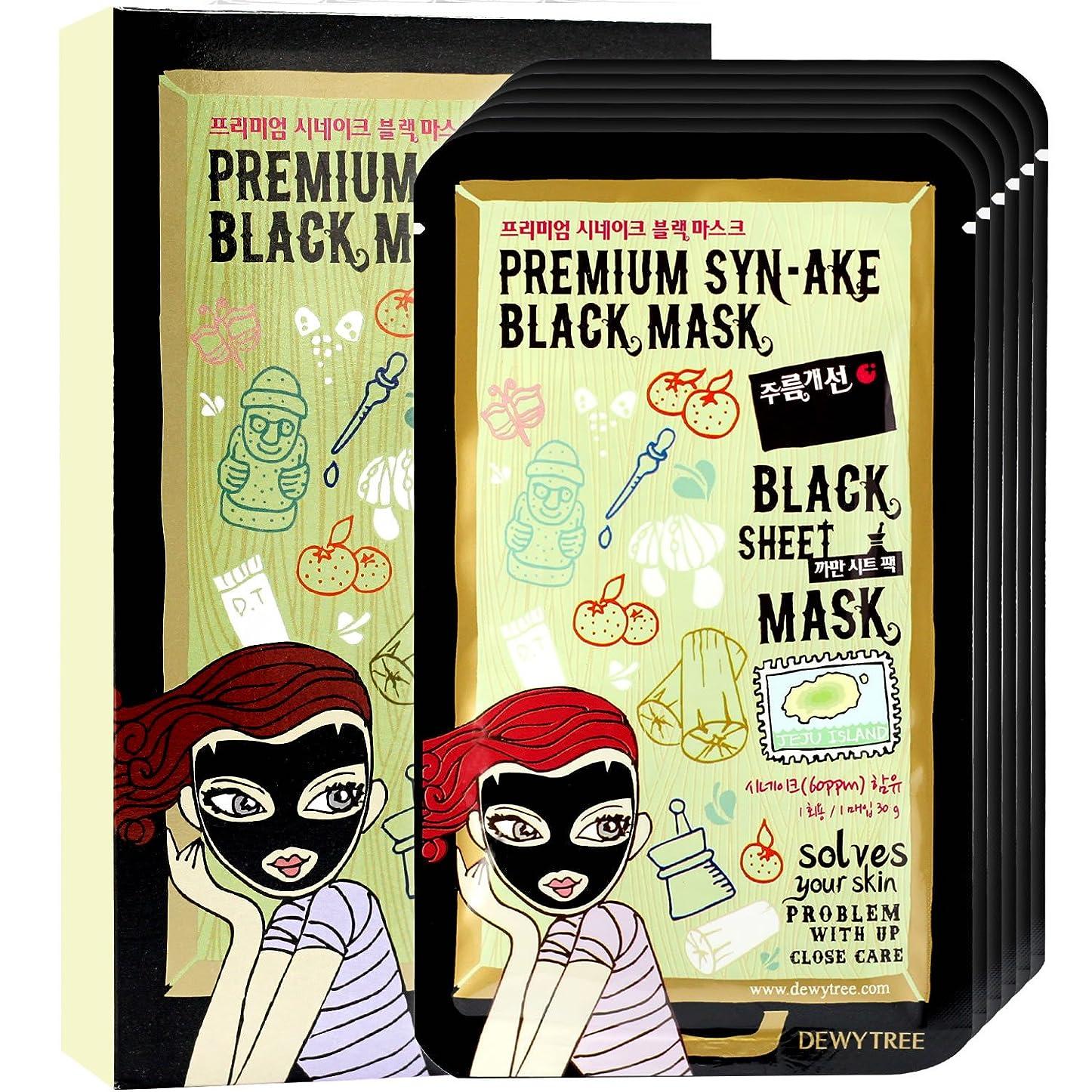 アラバマ孤独なシマウマDEWYTREE(デュイトゥリー) ブラックシートマスク - プレミアム シンエイク 10x30g/1oz