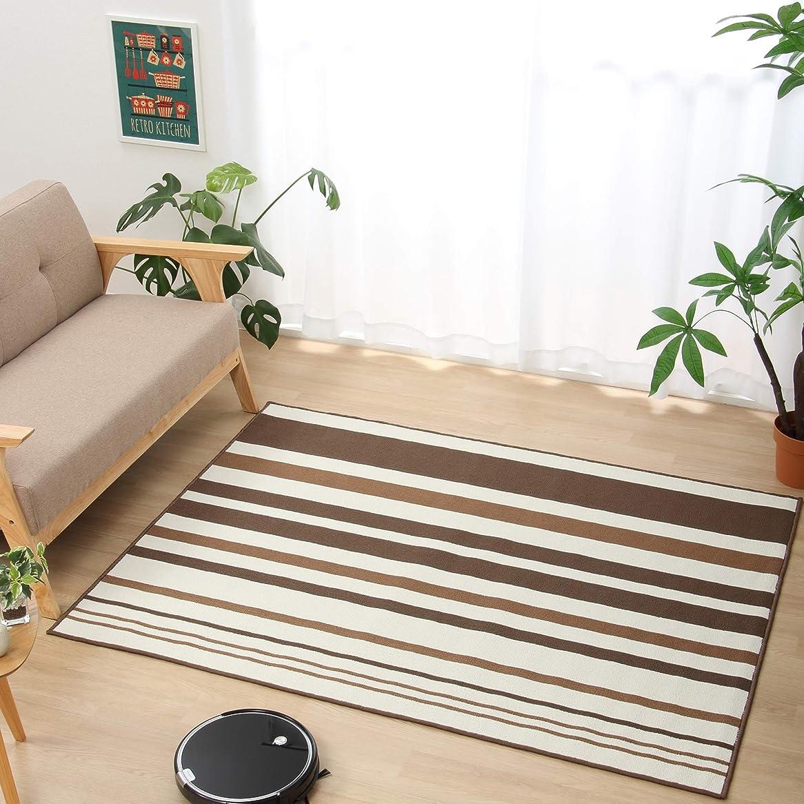 好意的テーブルを設定するメインイケヒコ?コーポレーション ラグ ブラウン 133×170cm セグリア 平織 4723539