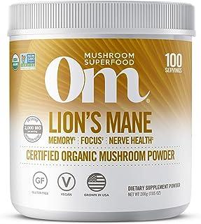 Om Organic Mushroom Nutrition Lion's Mane: Memory, Focus, Nerve Health, 100 servings, 7.14 Ounce, 200 Gram