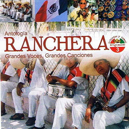 Amazon.com: No Soy Monedita De Oro: Cuco Sánchez: MP3 Downloads