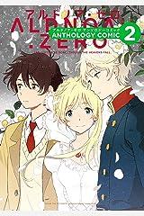 ALDNOAH.ZERO アンソロジーコミック 2巻 (まんがタイムKRコミックス) Kindle版