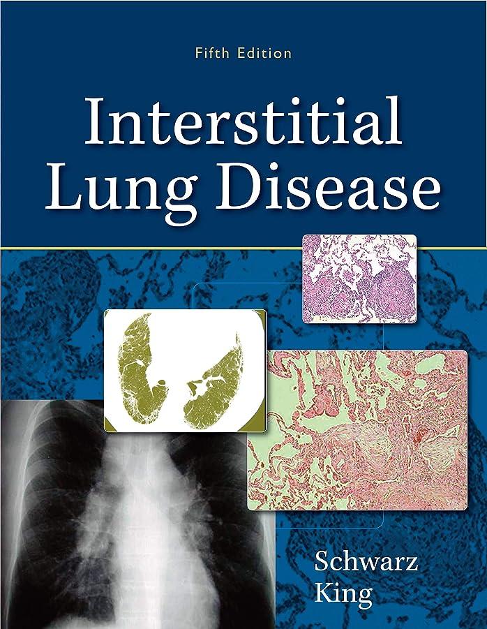 聴衆成功する破壊的Interstitial Lung Disease (English Edition)