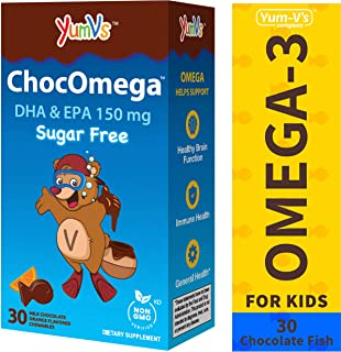 YumVs ChocOmega Omega-3 Vitamin Chewables for Kids, Sugar-Free Milk Chocolate (Orange-Flavored); 150mg (126 mg DHA, 24 mg ...
