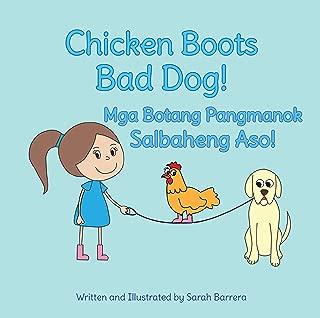 Chicken Boots: Bad Dog! / Mga Botang Pangmanok: Salbaheng Aso!: Babl Children's Books in Tagalog and English