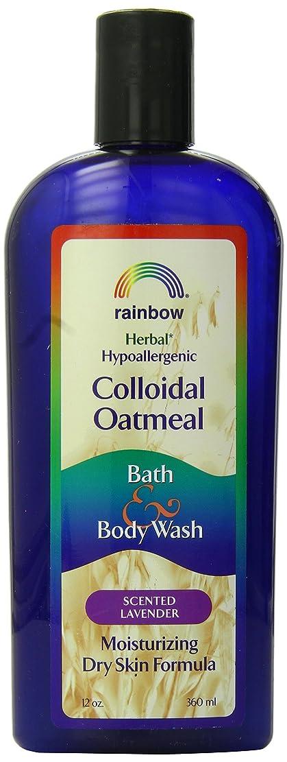 永久に些細アミューズメント海外直送肘 Body Wash Lavender Colloidal Oatmeal, Lavender 12 Oz