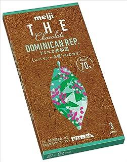 明治 ザ・チョコレートドミニカ共和国カカオ70 50g ×10箱