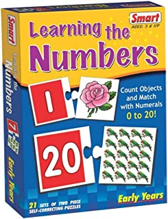 EDUCATIONAL JIGSAW PUZZLE - LEARNING THE NUMBERS For Girls, Boys Toddlers and Kids Educational Toys
